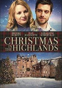 Рождество в горах / Рождество в замке