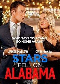 Звёзды упали на Алабаму
