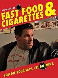 Фастфуд и сигареты