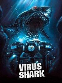 Акулий вирус