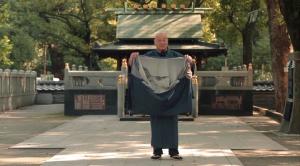 Япония. Обратная сторона кимоно