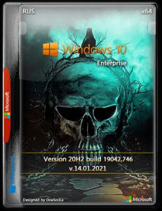 Windows 10 Enterprise 20H2 x64 Rus by OneSmiLe [19042.746]