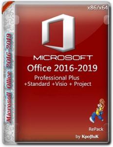 Microsoft Office 2016-2019 Professional Plus / Standard + Visio + Project 16.0.13901.20312 (2021.03) (W10) RePack by KpoJIuK [Multi/Ru]