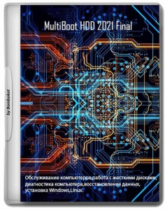 MultiBoot HDD 2021 Final [Ru]