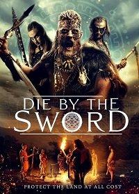 От меча и погибнет