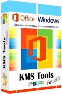 KMS Tools Portable by Ratiborus 18.10.2021 [Multi/Ru]