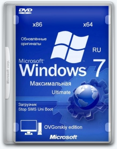 Microsoft® Windows® 7 Максимальная Ru x86-x64 w.BootMenu by OVGorskiy 02.2021 1DVD