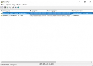 ProduKey 1.95 + Portabe [Ru/En]