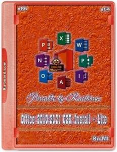 Office 2013-2021 C2R Install + Lite 7.1.8 Portable by Ratiborus [Multi/Ru]