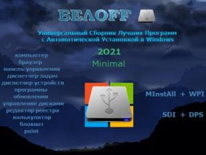 BELOFF 2021 Minimal