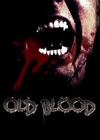 Древняя кровь