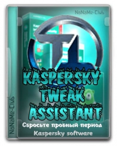 Kaspersky Tweak Assistant 21.2.4.11 [En]