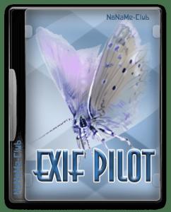 Exif Pilot 6.7.0 [En]