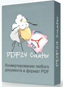 PDF24 Creator 10.0.12 [Multi/Ru]