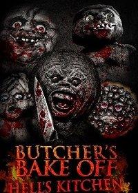 Хранилище крови: Глава восьмая. Выпечка мясника: Адская кухня.