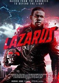 Лазарус