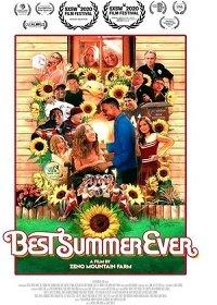 Самое лучшее лето: мюзикл