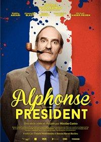 Альфонса в президенты