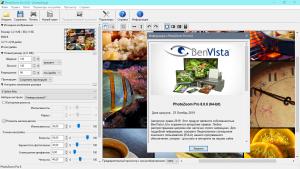 Benvista PhotoZoom Pro 8.0.6 (05.04.2021) RePack & Portable) by TryRooM [Multi/Ru]