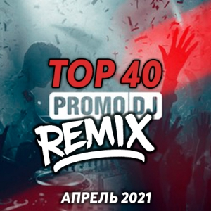 VA - TOP 40 Ремиксы PROMODJ АПРЕЛЬ 2021