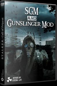 S.T.A.L.K.E.R. SGM 2.2 + Gunslinger Mod