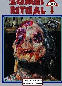 Ритуал зомби