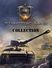 Strategic Mind: Collection