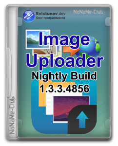 Image Uploader Nightly Build 1.3.3.4856 + Portable [Multi/Ru]