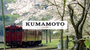 Кумамото, Япония