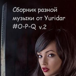 VA - Понемногу отовсюду - сборник разной музыки от Yuridar #O-P-Q v.2