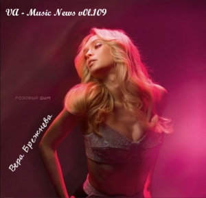 VA - Music News vol.109