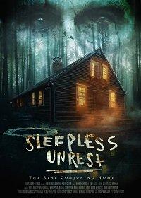 Бессонные ночи: настоящий дом с привидениями