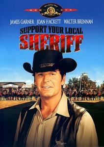 Поддержите своего шерифа!