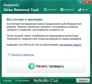 Kaspersky Virus Removal Tool (KVRT) 20.0.8.0 (14.10.2021) [Ru]