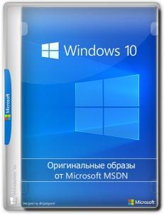 Microsoft Windows 10 Insider Preview, Version 21H2 [10.0.19044.1288] - Оригинальные образы от Microsoft [Ru]