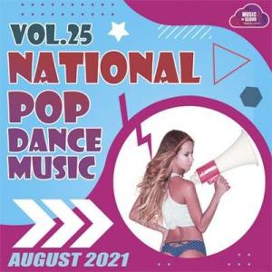 VA - National Pop Dance Music (Vol.25)