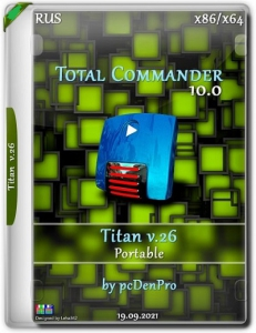 Total Commander 10.0 Final Titan v.26 Portable by pcDenPro [Ru]