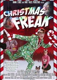 Рождественский чудак