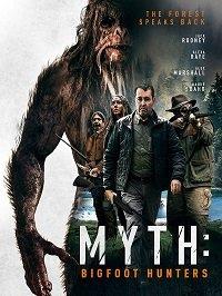 Миф: охотники на бигфута
