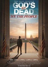 Бог не мёртв: Мы - народ