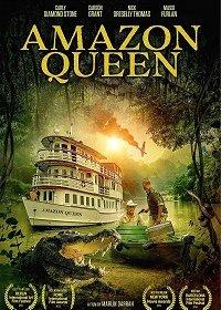 Королева Амазонки