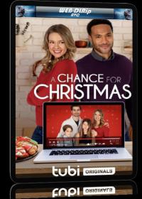 Рождественскй шанс