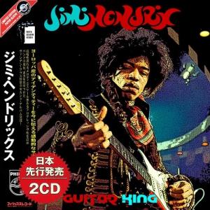 Jimi Hendrix - Guitar King (2CD Compilation)