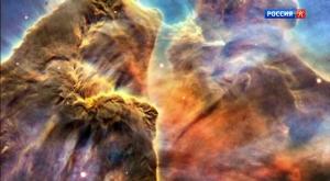 Древние небеса