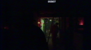 З/Л/О 94