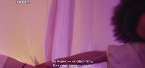 Если у меня не может быть любви, я хочу власти