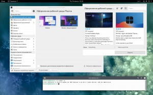 Debian Edu - Skolelinux 11.1.0 Bullseye + nonfree [Linux для школы] [i386, x86-64] 4xBD, 4xCD