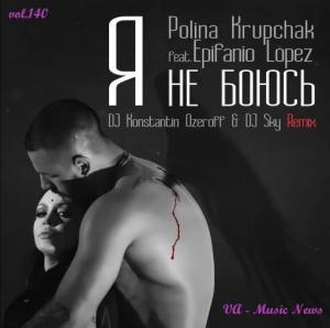 VA - Music News vol.140